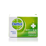 Dettol Soap (Original) 100gx3