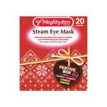 MegRhythm Steam Eye Mask Christmas Assorted Limited Edition, 20pcs