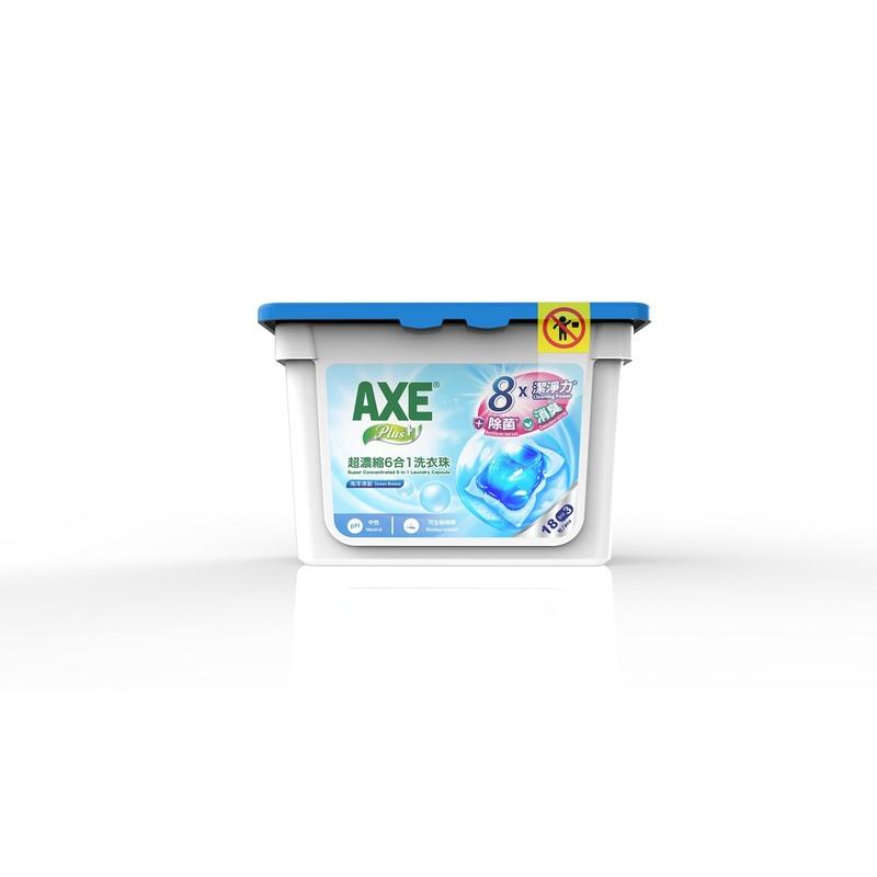 AXE Plus Laundry Capsule (Ocean Breeze) 21pcs -F