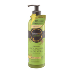 Botaneco Garden Organic Inca Inchi and Aloe Vera Body Lotion Macadamia & Ylang Ylang, 400ml