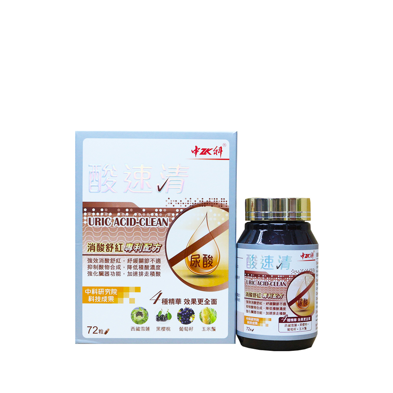 Zhongke Uric Acid-Clean 400mg 72pcs