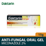 Daktarin Oral Gel, 15g
