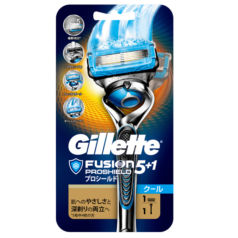 Gillettefus Pro Chill Razor 2pcs
