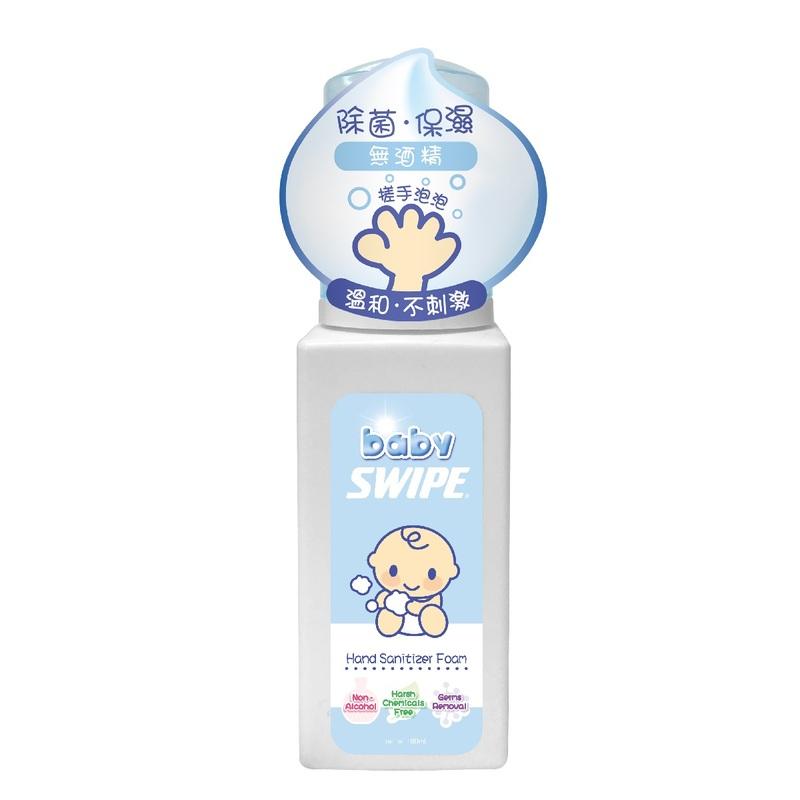 Baby Swipe Hand Sanitizer Foam 80mL