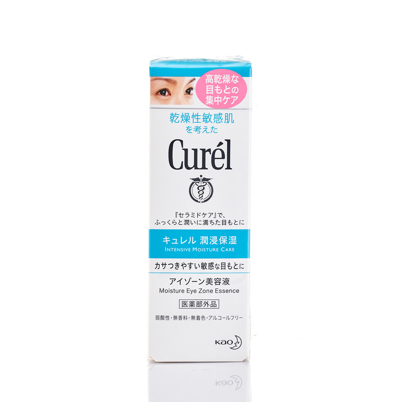 Curel Eye Zone Essence 20g