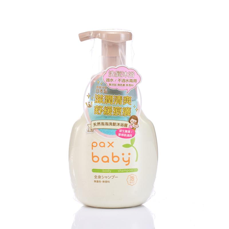Paxbaby Body Shampoo 300mL