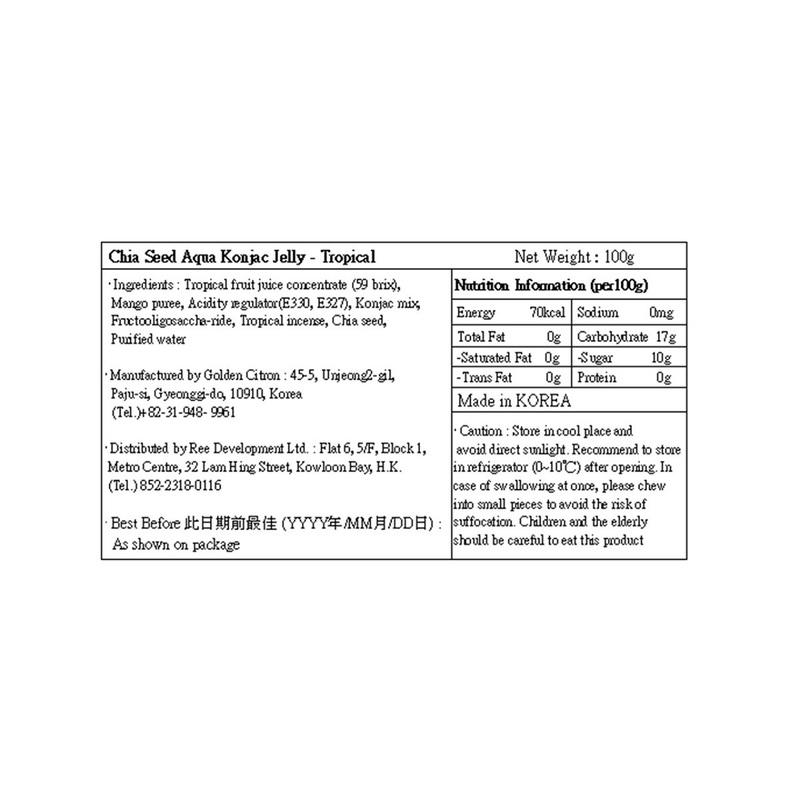 Citron King Chia Seed Aqua Konjac Jelly(Tropical) 100g