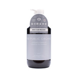 The Public Organic Lavender&Geranium Essential Oil Shampoo Super Relax 500mL