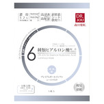 Dr Jou 6 Essence Hyaluronic Acid Luminous Mask 5 Sheets (Grey)