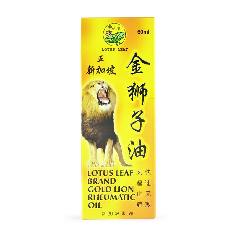Lotus Leaf Brand Gold Lion Rheumatic Oil, 60ml