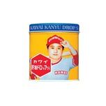 Kawai Kanyu Drop S A+D 300pcs