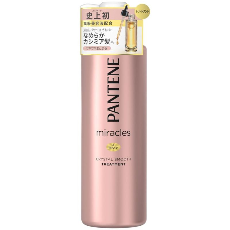 Pantene Pro-V Miracles Crystal Smooth Treatment, 500g