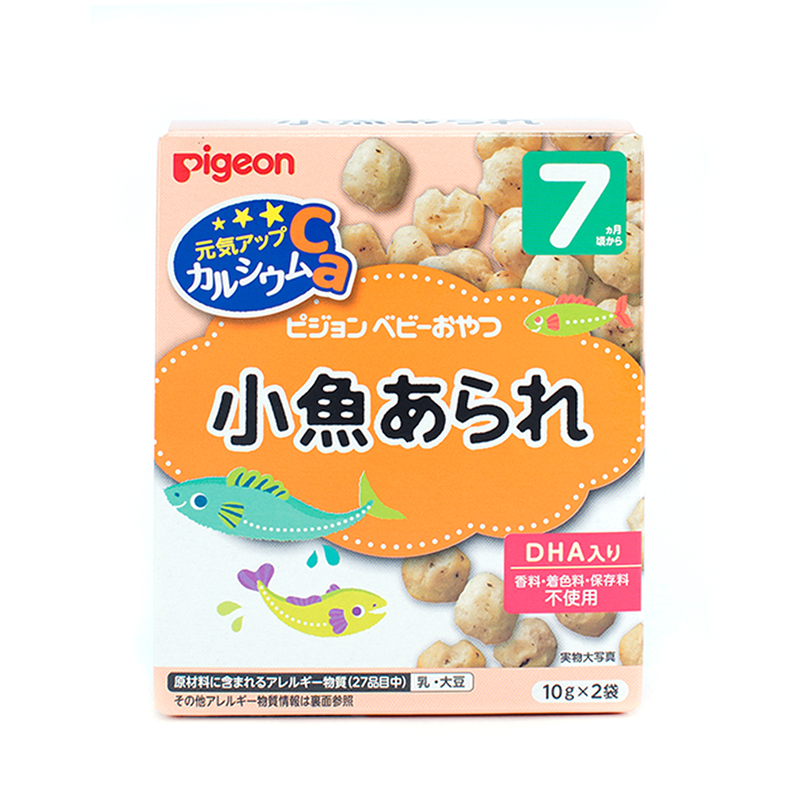 Pigeon Fish Rice Ball (7M+)20g