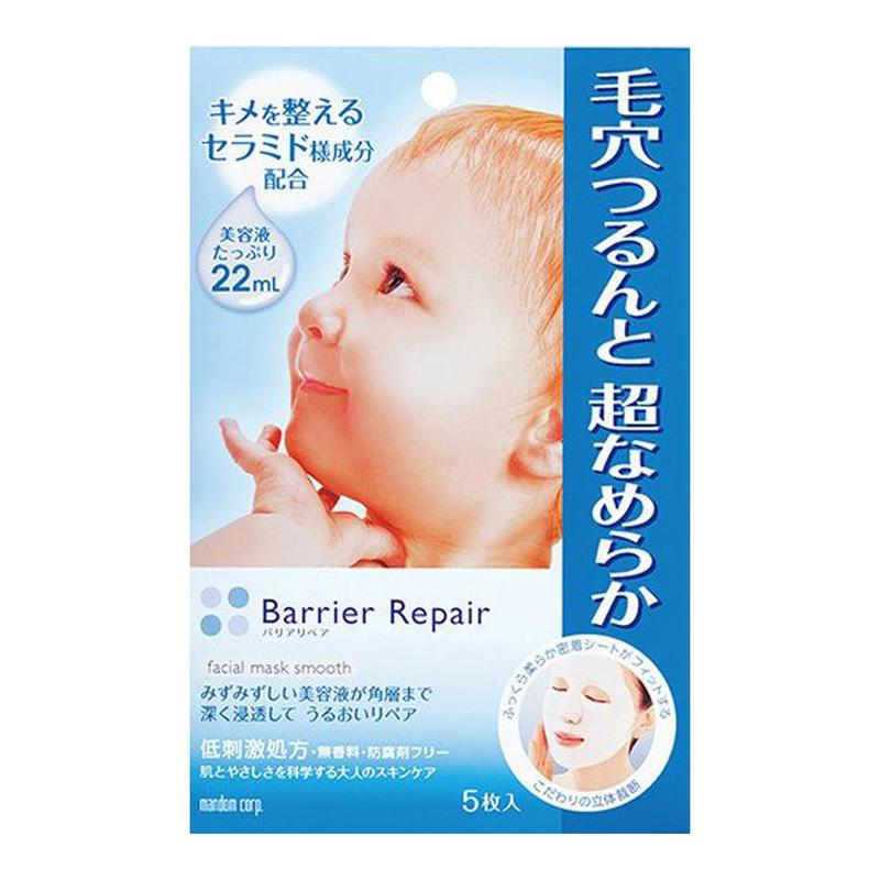Barrier Repair Mask Smooth