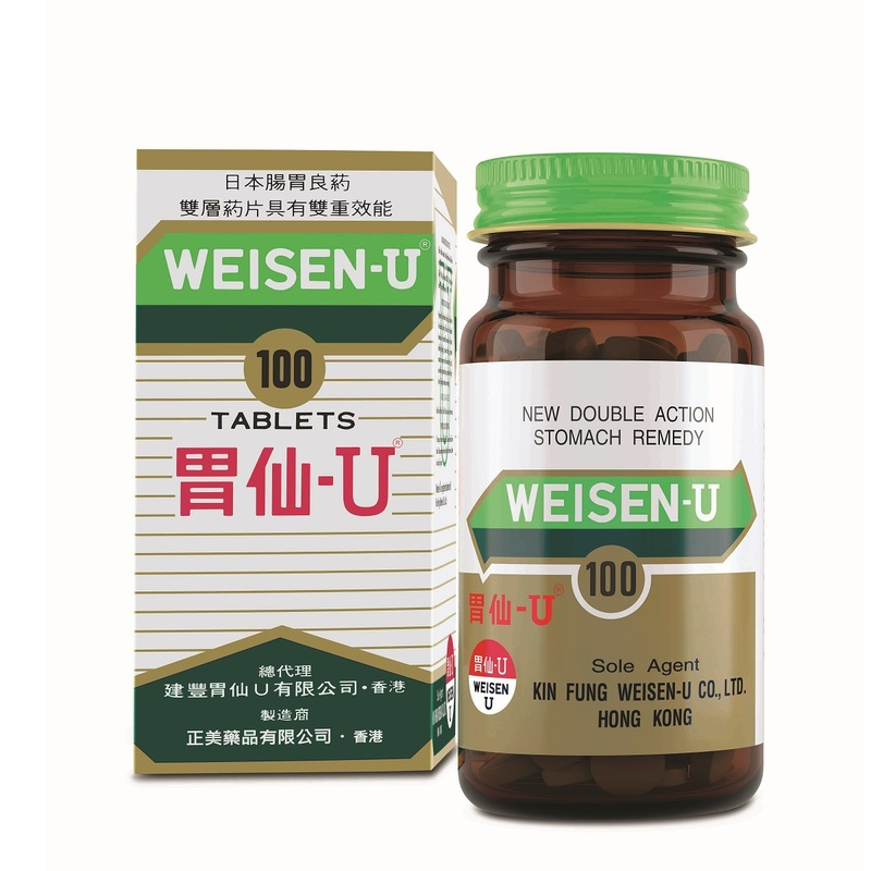 Weisen-U Stomach Tab 100pcs