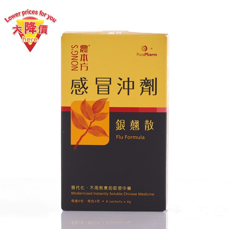 Nong's Flu Formula 4克X6bags