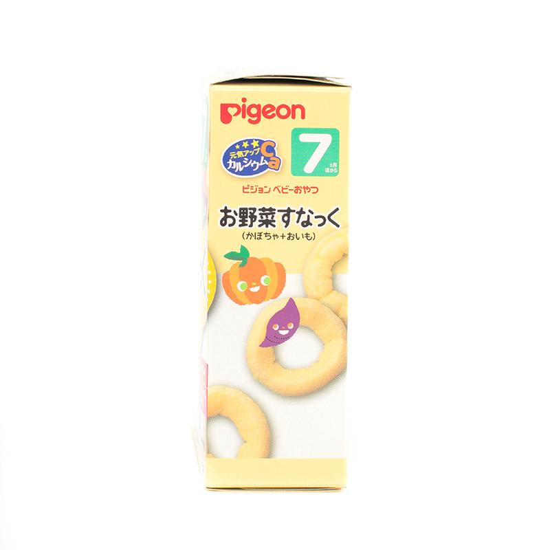 Pigeon Bis Rings Pumpkin+Swtpo 10g