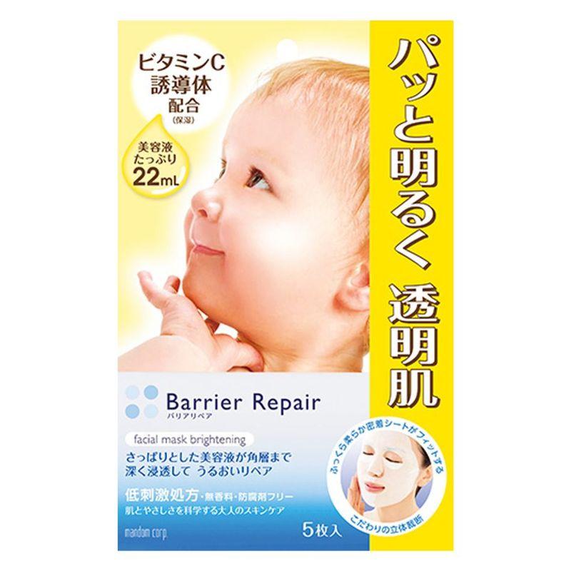 Barrier Repair Brightening Facial Mask, 5pcs