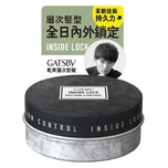 Gatsby Inside Lock Motion Control Wax 75g
