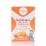 Holdbody Kid's Multi Gummy 60pcs