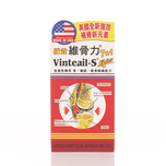 Vinteail-S Extra 7In1 180pcs