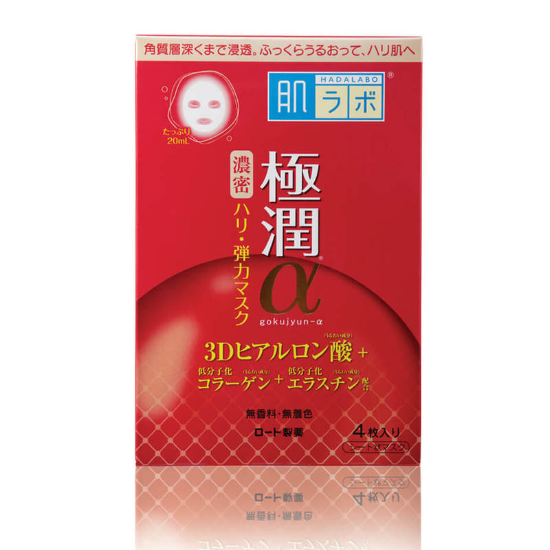 Hada Labo Lifting and Firming Mask 4pcs