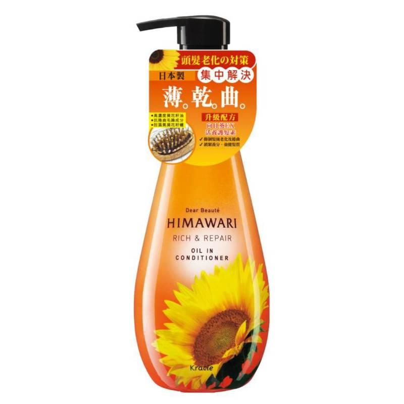 Himawari Oil In Conditioner Rich And Repair 500g