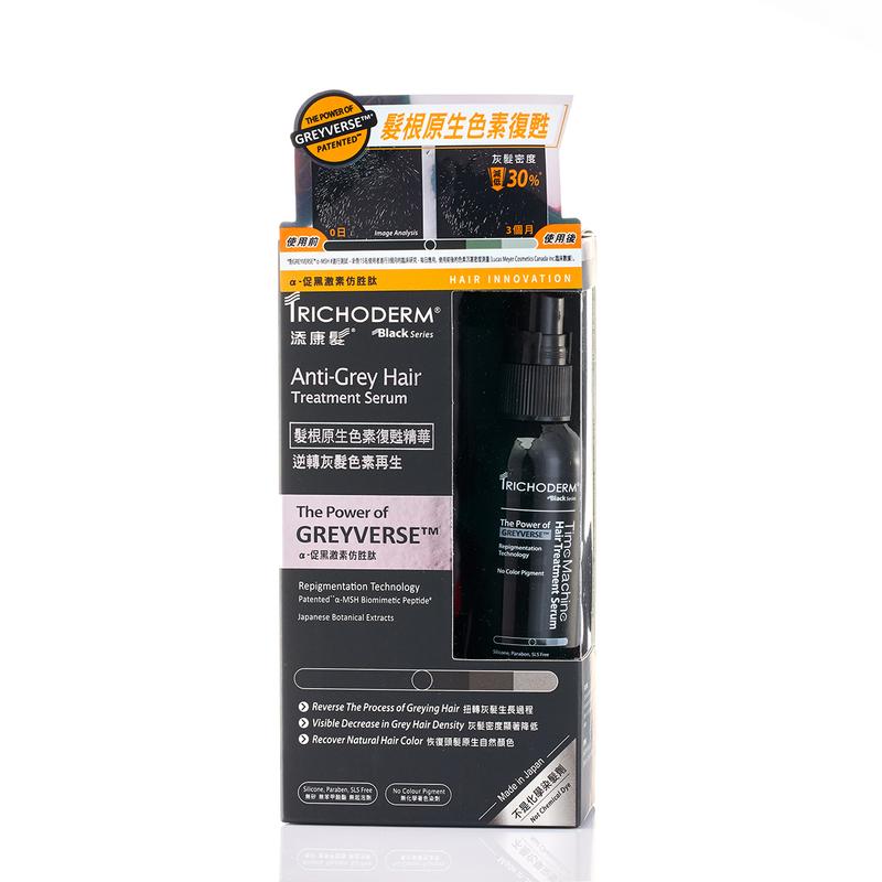 Trichoderm Anti-Grey Hair Treatment Serum 60mL