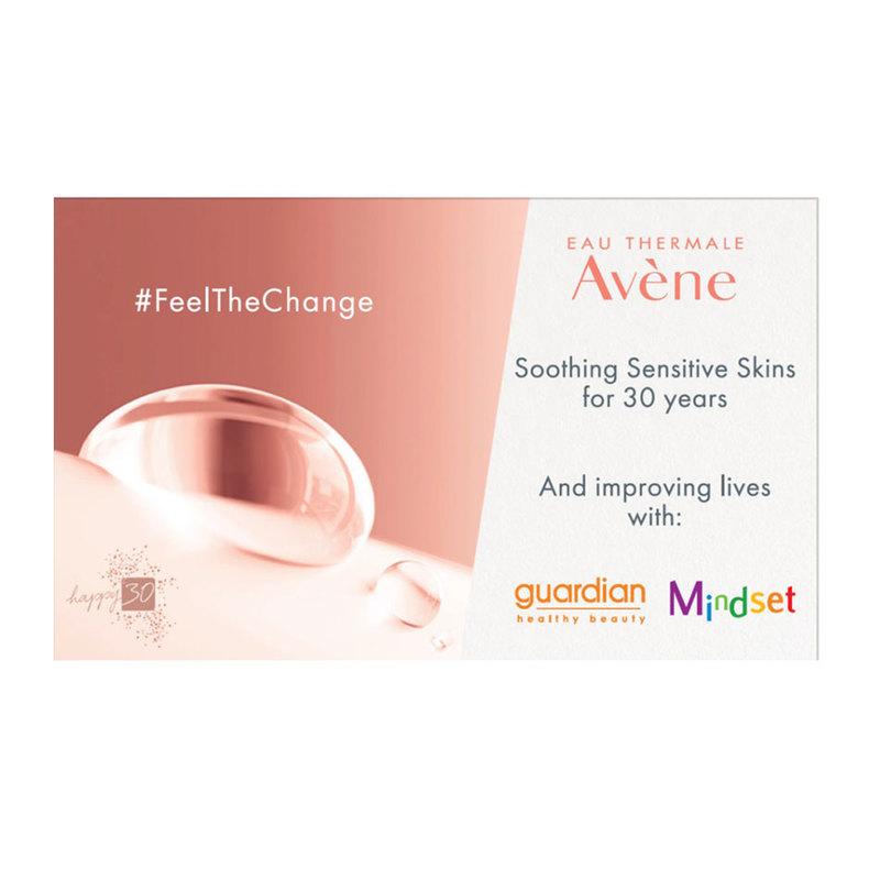 Avene Ezlink Card 1 pc Free Gift