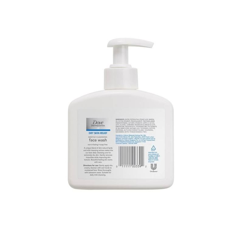 Dove DermaSeries Gentle Cleansing Face Wash, 250ml