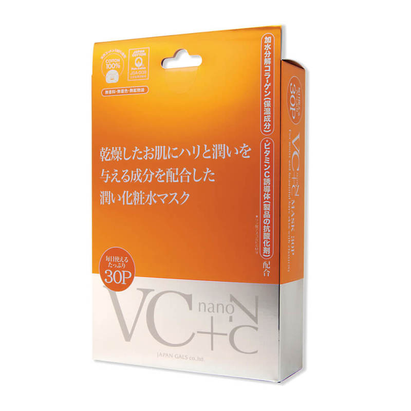 Japan Gals Vit C + Nano C Mask, 30pcs