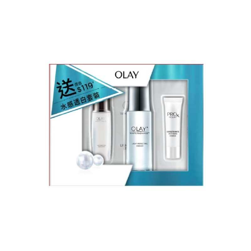 Olay White Radiance (Essence+Milk+Mask+ProXSpot)