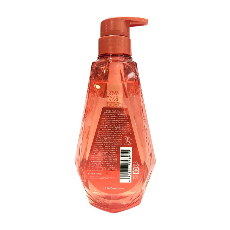 Lux Luminique Goji Berry Moist Shampoo, 450g