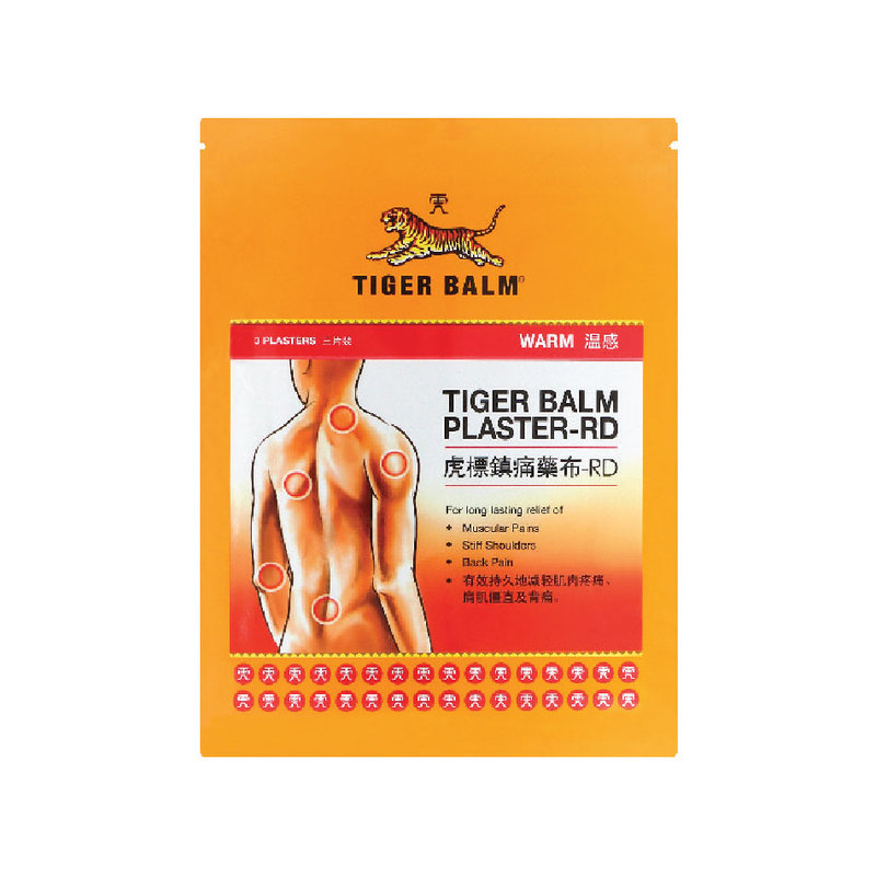 Tiger Balm Red Plasters Warm, 3pcs