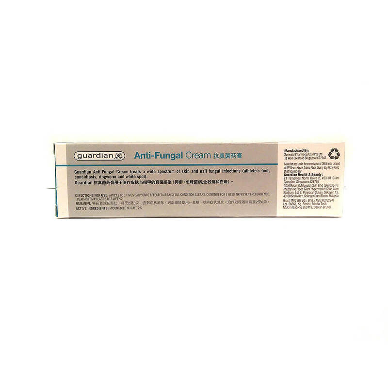 Guardian Anti-Fungal Cream, 15g