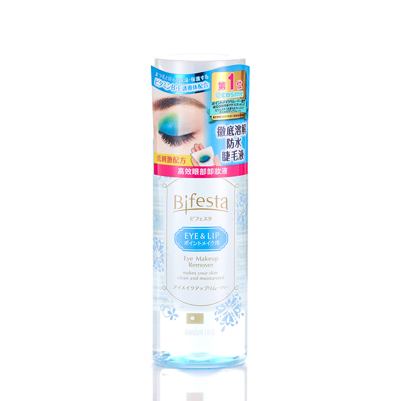 Bifesta Eye Makeup Remover 145mL