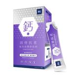 Boost & Guard Collagen Calcium Liquid 15bags