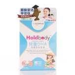 Holdbody Children'S DHA 60pcs