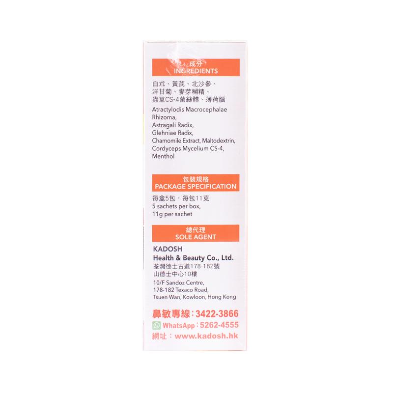 Kadosh Nasal Herbal Formula 5 Sachets