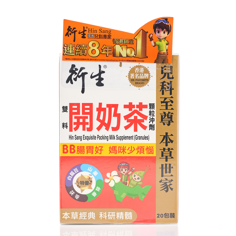 Hin Sang Exquisite Packing Milk Supplement Granules 10g 20 bags