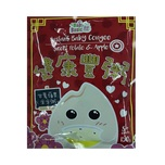Baby Basic Congee Pot Apple-F