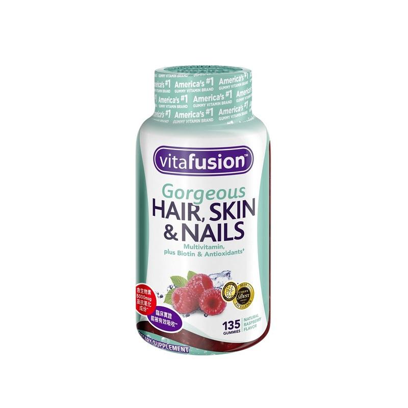 Vitafusion Hair Skin & Nails Gummy 135pcs