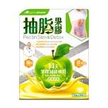 Organicpharm Pectin Slim & Detox 10g X 14 packs