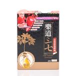 Noto Ginseng Premium Vegepcs 60 Capsules