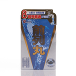 Energie Prostate Power (Advance Version) 60 softgels