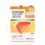 Essentiale Liver Health 50pcs