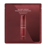 Ahc 365 Red Serum Modeling 40g X4pcs