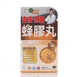 Herbs Generation Propolis Extract 60pcs