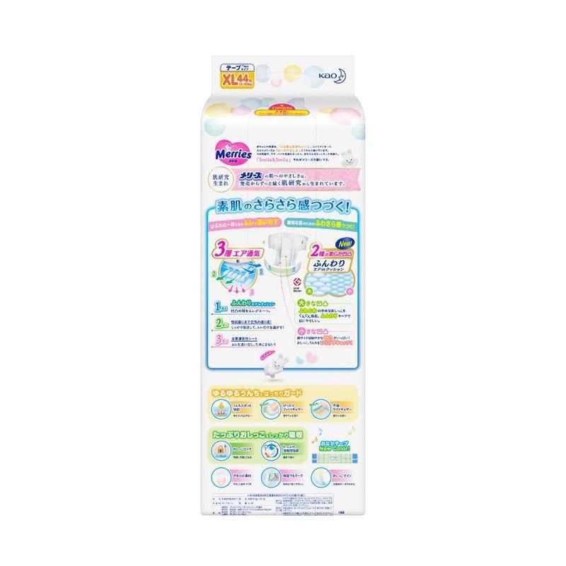 Merries Tape Diapers XL, 44pcs