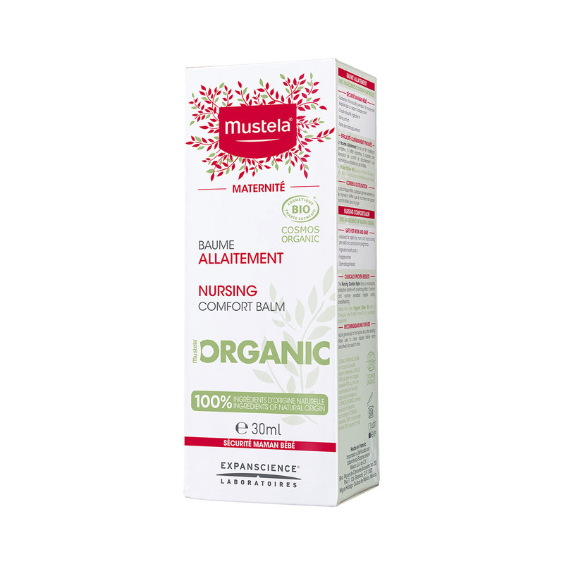 Mustela Organic Comfort nursing balm 30mL